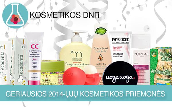 geriausios-2014-kosmetikos-priemones